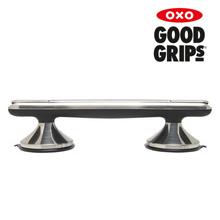 [OXO] 흡착식 욕실 손잡이
