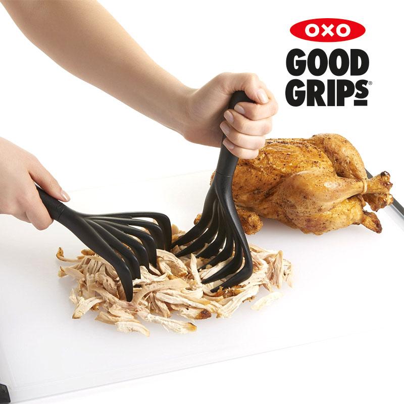 [OXO] 고기 집게발