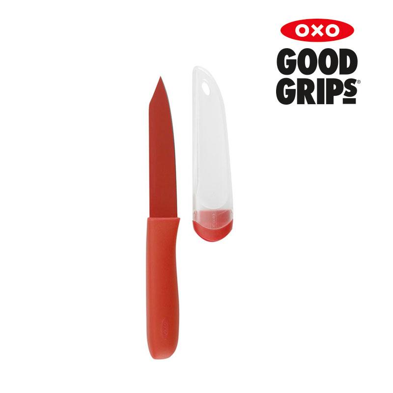 [OXO] 4인치 페어링 나이프 앤 커버세트(컬러과도) (레드)