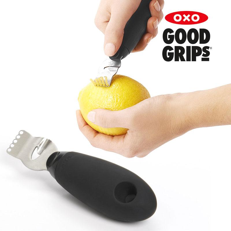 [OXO] 레몬 제스터