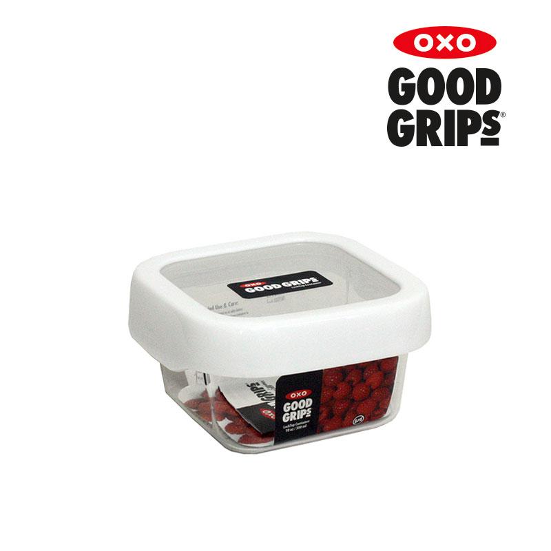 [OXO] 트라이탄 정사각밀폐용기(0.3L)