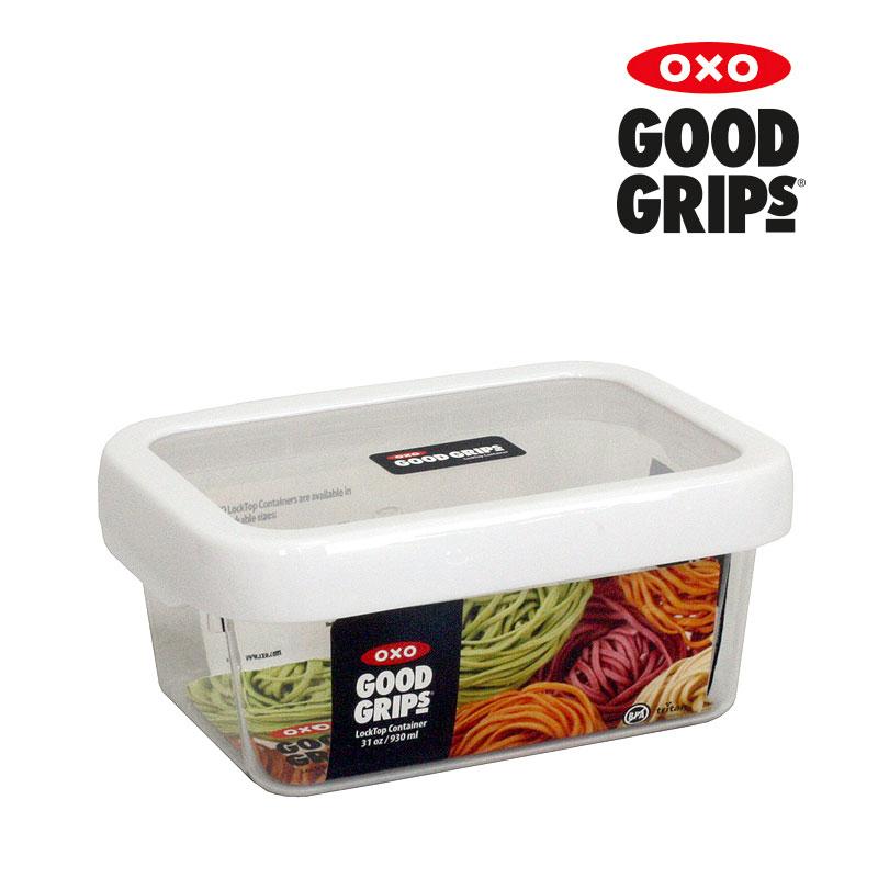 [OXO] 트라이탄 직사각밀폐용기(0.93L)